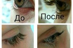 IMG_20151005_151714